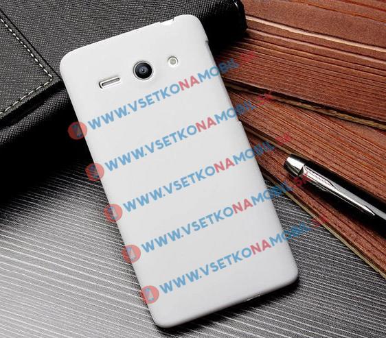 Plastový kryt Huawei Y530 biely
