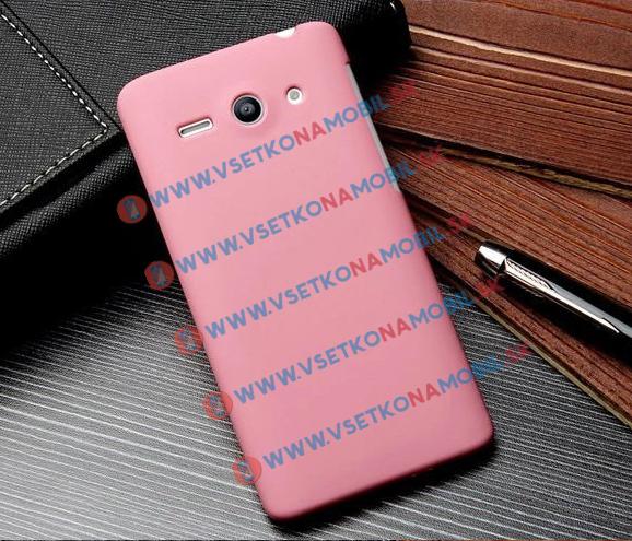 Plastový kryt Huawei Y530 ružový